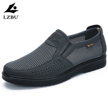 Men shoes large size 38-48 summer casual flat mesh shoes men's high-end fashion crawling shoes very comfortable men's shoes