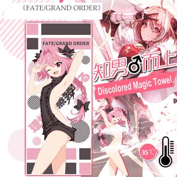 Kreatywny Anime Fate Grand Order FGO Astolfo Cosplay magiczny ręcznik z mikrofibry ogrzewanie odbarwione ręcznik kąpielowy do łazienki tanie i dobre opinie Luogen Broń Armor Unisex Wiskoza Kostiumy Fate Apocrypha