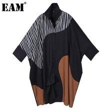 [Eem] kadınlar siyah çizgili bölünmüş büyük boy uzun elbise yeni yaka uzun kollu gevşek moda gelgit bahar sonbahar 2021 1DD0068