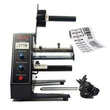 AL1150D 220V 50HZ Automatic Label Dispenser Dispensers Machine Device Sticker