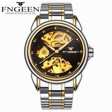 FNGEEN Men Automatic Mechanical Watch Fashion Casual Mens Watches Top Brand Luxu
