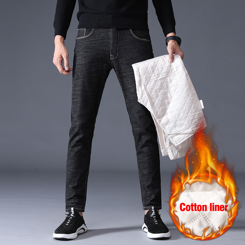 2019 Winter New Men's Warm Jeans Fashion Casual Thicken Denim Trousers Male Brand Clothes