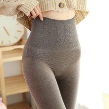 NORMOV-Leggings chauds, épais, taille haute, en velours, pour femme, tenue chaude, élastique et à Compression