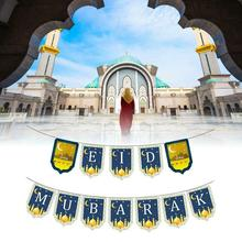 Eid Mubarak Banner Balloon Bunting Decoration Ramadan Muslim Islamic Festival Party DIY