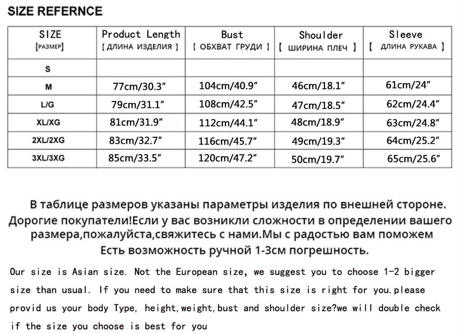 俄罗斯尺码图片