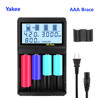 Yakee D4 Plus caricabatterie intelligente LCD per Li-ion IMR ICR NiMH LiFePO4 3.7V 18650 14500 26650 21700 AAA AA funzione scaricatore