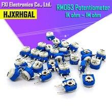 500 шт., Подстроечный резистор RM063, 100, 200, 500, 1K, 2K, 5K, 10K, 20K, 50K, 100K, 200K, 500K, 1M Ом, триммер, потенциометр, переменный резистор