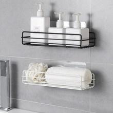 Bathroom Storage Rack Wall-Mounted Toilet Toilet Hole-Free Storage Toilet Hanging Basket Household Washbasin Iron недорого