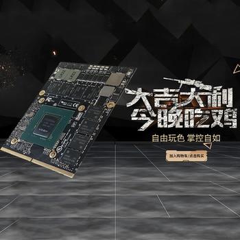 Nouvelle carte graphique originale GTX 1070M GTX1070M N17E-G2-A1 8GB GDDR5 MXM pour Dell Alienware 18X MSI 1763 HP 8760w Clevo P