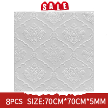 8PCS 3D Wall Sticker Home Decor Self-Adhesive Panels Waterproof 3D Foam Wallpaper 3D Wall Panel  For Wall Papers Home Decor