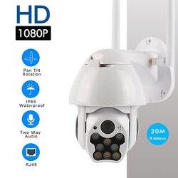 1080P kamera PTZ IP zewnętrzna kamera kopułkowa bezprzewodowa kamera monitoringu wi-fi IR sieć CCTV nadzór