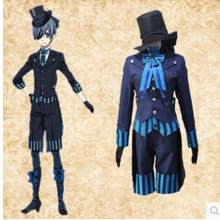 Ciel Phantomhive Cosplay Black Butler Anime Book of Atlantic Costume Black Butler Cosplay Kuroshitsuji Ciel Phantomhive(China)