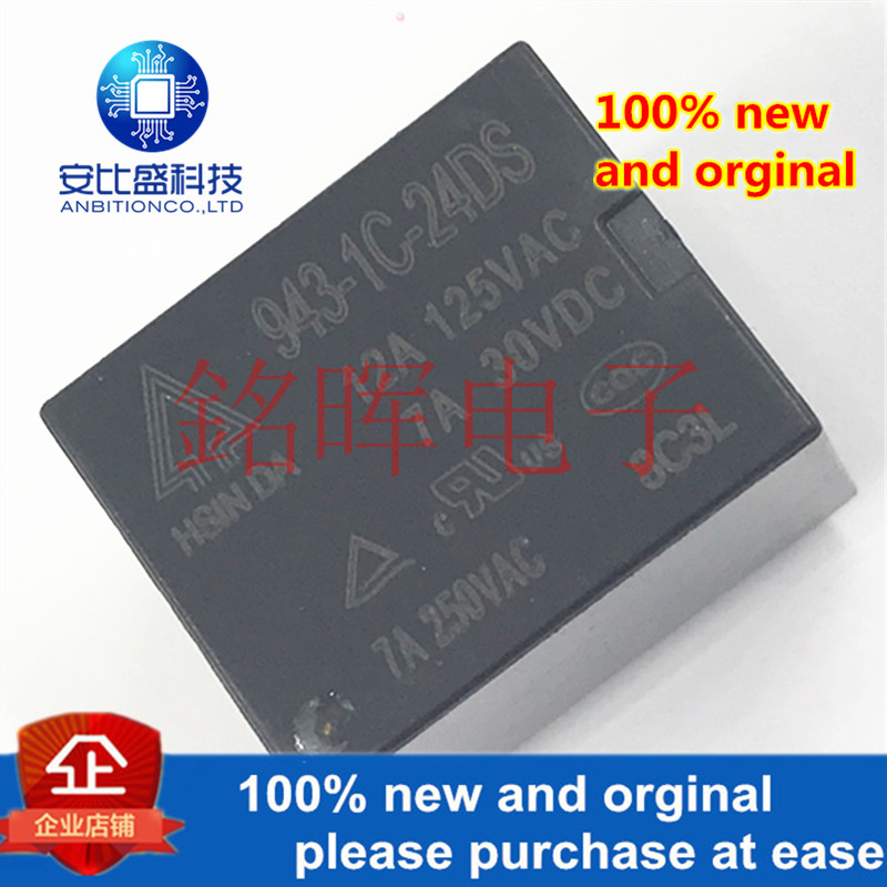 10pcs 100% New  And Orginal  943-1C-24DS 24V 24VDC DC24V 5pin 12A One Set Of Conversion Power Relay Is Original In Stock