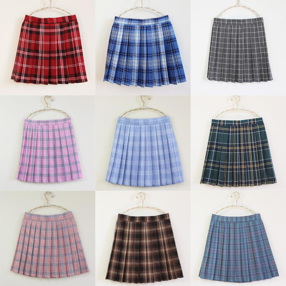 The New Campus Style High-waisted A-line Skirt Sweet Plaid Pleated Skirt School Uniform Skirt For Girls
