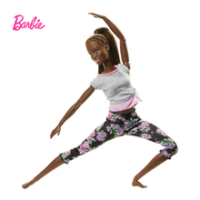 Barbie Made to Move Doll Original with Brunette Ponytail Sport Yoga Gymnastics Fashion 22 Active Joints Girls Toys FTG80
