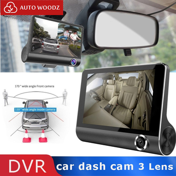 Vehemo Car Dvr Dash Cam 3 Rear View Camera HD Multi-Function Auto Kamera Universal 4 Inch Vehicle 1080P Driving Video Recorder image