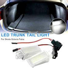 2pcs LED Luggage Trunk Lamp Interior Dome Light for Skoda Octavia Fabia Superb Roomster Kodiaq Yeti