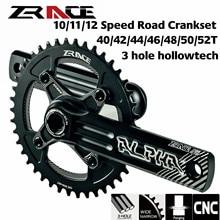 Zrace alpha 10 11 speed road chainset manivela, 40/42/44/46/48/50/52 t, 170 /172.5/ 175, para ciclo de ciclo de flexão