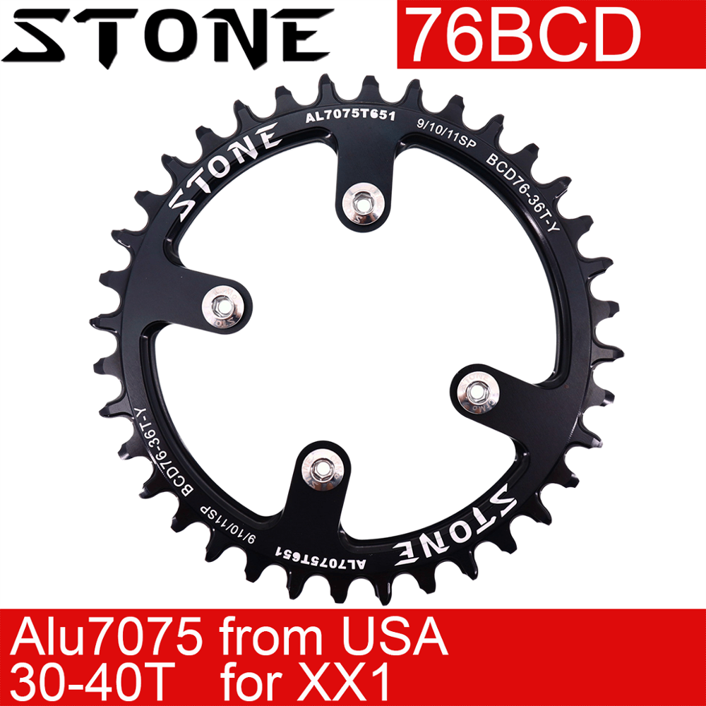 Stone Chainring 76 BCD For sram XX1 Round 30T 32T 34 36 38T 40T tooth MTB Bike Cycling Bicycle ChainWheel toothplate 76bcd|Bicycle Crank & Chainwheel| |  - title=