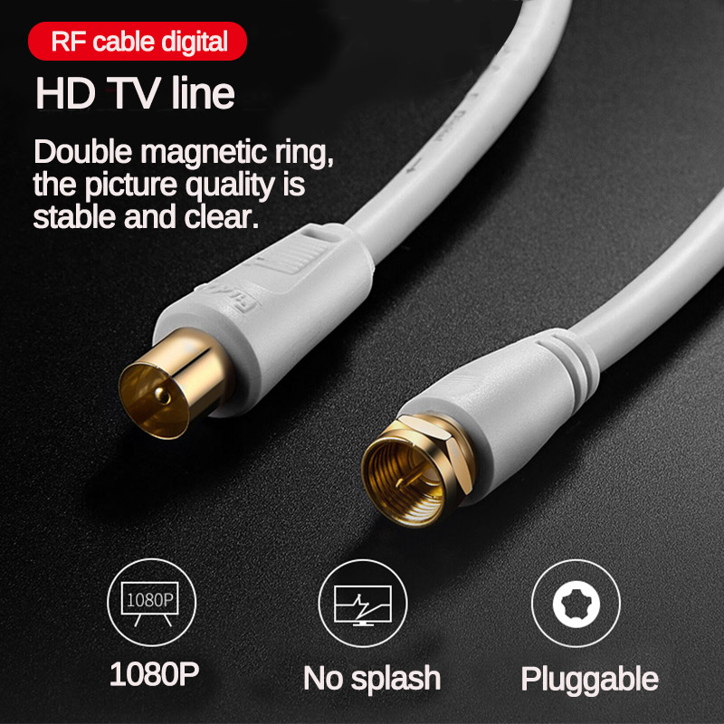 1/1.8/3/5m HD TV Line Video Cable For High-definition Television HD High Quality Antenna TV / M-TV / STB Digital TV Line