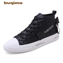 Buqima mens classic autumn new Zhongbang board shoes sports student comfortable fabric tie outdoor trend leisure