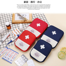 Portable Outdoor First Aid Kit Bag Pouch Travel Medicine Pac