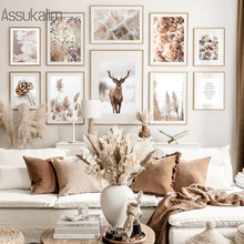 Canvas Painting Posters Living-Room-Decor Plant Wall-Art Scandinavian Landscape Deer