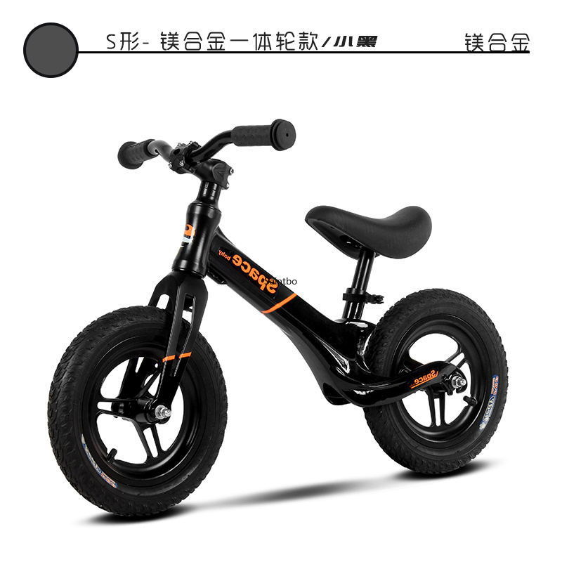 Children's Balance Bike Children's Bicycle Without Pedal Magnesium Alloy Ultralight Kids Entertainment Bike For 2-6 Years Old