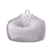 Пылезащитный многофункциональный мешок без наполнения чехол