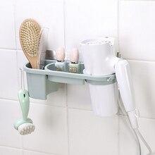 Пластик волшебные наклейки для хранения фена вешалка, полки для ванной из фанеры Многофункциональный Органайзер Аксессуары для ванной комнаты