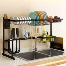 Кухонная полка для посуды Нескользящая кухонная сушилка Складная