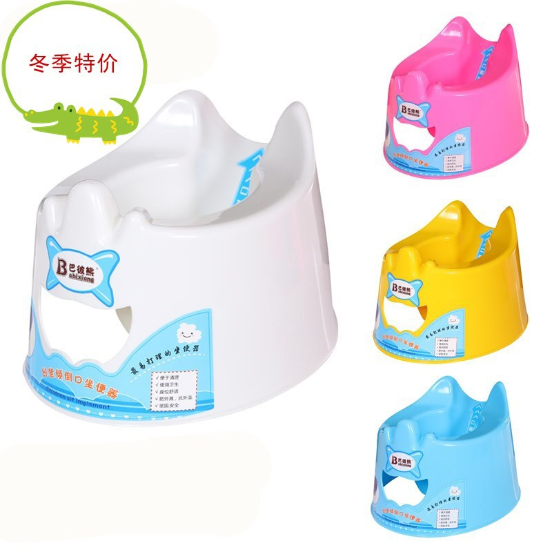 Simplicity Large Size Toilet For Kids Baby Toilet Baby Chamber Pot CHILDREN'S Kids Potty Urinal