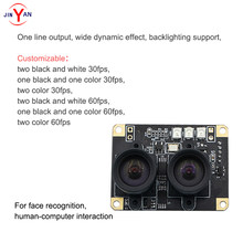 USB2.0 binocular wide dynamic camera module dual lens face recognition infrared night vision live detection UVC(China)