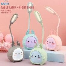 Lámpara LED de mesa con luz de noche de dormitorio, recargable vía USB, atenuación de tres velocidades, dormitorio bonito, aprendizaje, lectura, escritorio, protección ocular