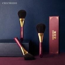 MyDestiny pinceau de maquillage luxueux CHICHODO, avec peinture et brosse grise à cheveux de rat, stylo cosmétique pour le visage, accessoire naturel, nouvelle série 2020