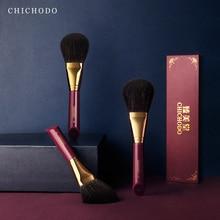 Mydestinyメイクブラシ 2020 新豪華なchichodoシリーズ グレーラット髪粉体塗料 & ブラシ顔化粧品ペンの自然な髪の美容