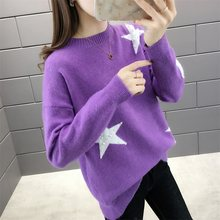 5501 (Zhongfang No. 1 row 3) Autumn new round collar, five-pointed star nail bead knitted sweater 46ff(China)