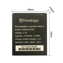 Новая батарея телефона для Prestigio MultiPhone psp 5453 DUO psp 5453 3,7 V 1700mah батарея высокого качества