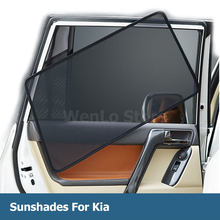 4Pcs Magnetic Car Side Window Sunshade UV Sun Curtain For Kia K3 K5 KX7 Sorento Sportage 2013-2018 car sun shade curtain