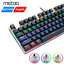 Metoo Gaming Mechanical Keyboard wired 104/87 Keys keyboard with LED Backlit Black Red Blue Switch For computer laptop pro Gamer