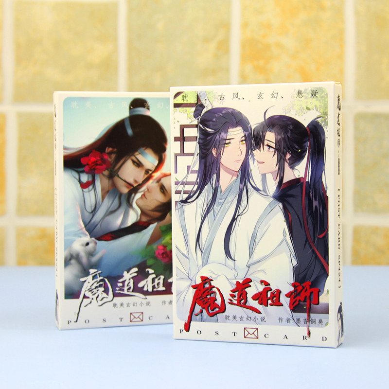 30 Sheets/Set Modaozushi Postcard/MO DAO ZU SHI Postcard /Message Card/Christmas And New Year Gifts