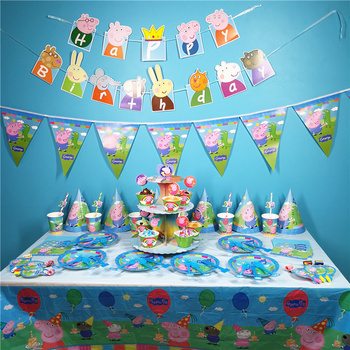 Peppa Pig Birthday Party Decoration Toys Sets Anime Figure Party Decoration Supplies Cake Card Fruit Plug-in Child Birthday Gift