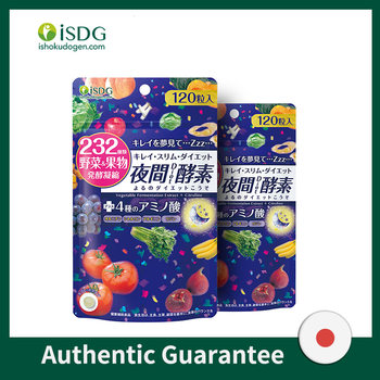 iSDG Night Enzyme Tablets Fruit and vegetable fermentation Health Supplyment Diet Pills Weight Loss Product Burn Fat. 2 Pack elhadi yahia m fruit and vegetable phytochemicals chemistry and human health 2 volumes