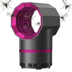 2020 新しい効率的な主導蚊キラーランプ光 usb 昆虫キラーバグザッパー蚊トラップランタンよけランプ dropshipper