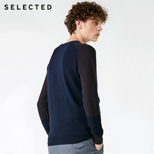 Image 3 - SELECTED Mens New Cotton Knitted Clothes Round Collar Pure Color Long sleeved Pullover Sweater S
