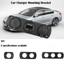 Akcesoria Voiture gniazdo panelu gniazdo ładowania USB Auto Carro ładowarka samochodowa uchwyt montażowy 1/2/3 otwór Dropshipping машина