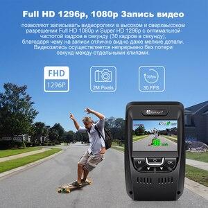 Image 5 - Junsun A7880 2 في 1 جهاز تسجيل فيديو رقمي للسيارات لتحديد المواقع Speedcam LDWS سوبر HD 1296P للرؤية الليلية السيارات المسجل مسجل فيديو مسجل داش كاميرا كام