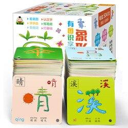 252 arkuszy chińskie znaki piktograficzne pudełko kartonowe Flash 2 dla dzieci w wieku 0-8 lat/małych dzieci/dzieci 8x8 cm/3.1x3.1in