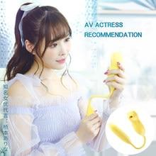 Japan vibrators for women clitoris powerful Silicone material nipple sucker clitoris stimulator fidget toys 18 years old porn