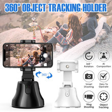 360° mobile smart tracking pan-tilt smart tracking pan-tilt object tracking camera face recognition For Photo Vedio Vlog Live particle filters for object tracking